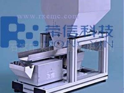 微型电磁振动给料机